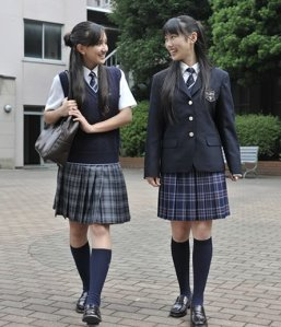 Koulupuku J Blog